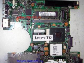 Ноутбук IBM (Lenovo)