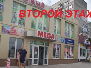 """Магазин военторг """"Поискгрунт"""" Тирасполь, Красные казармы, тц """"мега"""""""
