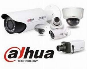 Видеонаблюдение supraveghere video Dahua Garantie 3 ani Гарантия