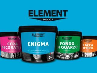 Декоративные покрытия и штукатурки ELEMENT DECOR
