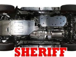 Scut pentru carter. Защита картера Sheriff. Protecția motor in Moldova