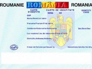 Buletin Roman cele mai avantajoase preturi.