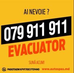 Autospasmd Эвакуатор срочно evacuator 24/24 evakuator balti evacuatror