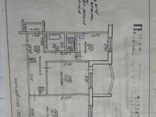 Продам 2-комн квартиру в Днестровске