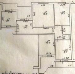 Продам 4-комнатную квартиру на Западном