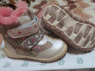 Продам новые зимнии ботинки, 25 размер