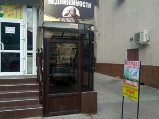 Агентство недвиж. Новый Век по ул. Советской