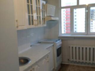 Apartament cu 3 odăi, Malina Mica