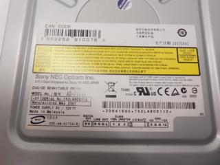 Привод DVD±RW DVD RAM Optiarc AD-7170A Белый