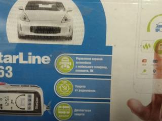 Продам сигнализацию STAR LINE новую в упаковке. Торг VIBER