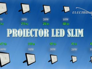 Proiectoare LED Прожекторы