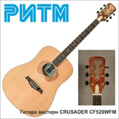Гитара вестерн CRUSADER CF520WFM