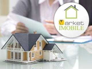 Профессиональные услуги на рынке недвижимости!!