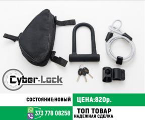 Велосипедный Замок U-Lock, Максимальная безопасность, Новый, Тирасполь