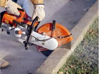 Сервис N_1 аренда инструментов сверление резка бетона бетоновырубка!