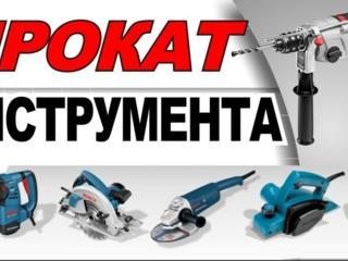 Бельцы сервис N_1 аренда инструментов бетоновырубка резка бетона стен!