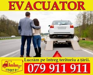 Evacuator Balti autospasmd evacuator Moldova evacuator nord evakuator