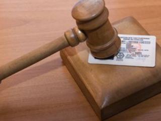 Замена прав лишение утеря сдача на права Киев