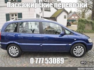 Перевозка пассажиров из УКРАИНЫ в МОЛДОВУ