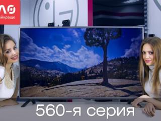 Куплю на запчасти телевизор LG42LB563V с целым монитором или подобный