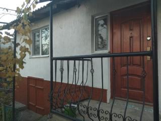 Продается дом. г. Рыбница.