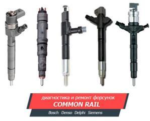 Ремонт и проверка дизель форсунок Common rail насос-форсунок Audi, VW