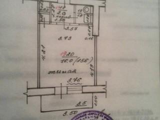 Обмен или продам 1 ком. квартиру в малосемейке на 2- х комнатную с доп