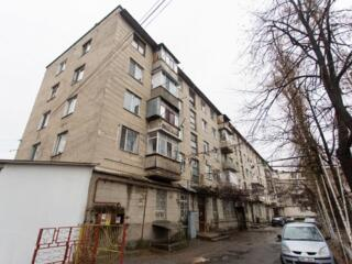 Buiucani! Calea Iesilor. Apartament cu 1 odaie, etajul 4/5! 21 300 €
