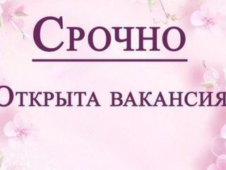 Хотите зарабатывать как в Москве?