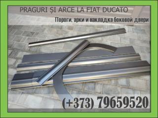 Praguri arce la Mercedes Sprinter Transit Rex Vito crafter transit lt