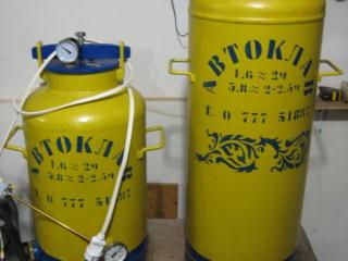 Продам Автоклав электрический и на газе