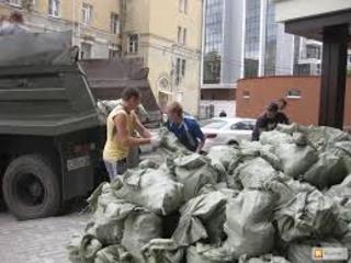 Eliminarea gunoiului! Вывозим строительный мусор из квартир и домов!