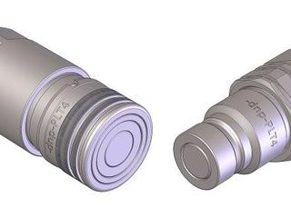 Cupla hidraulica / Муфта разрывная