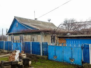 Продам дом село Красное, Слобод. района, варианты обмена на жильё