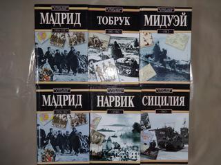 Библиотека военно-художественной, учебной и букинистической литературы