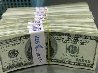 Денежные займы - кредиты для физических лиц под 1 % в месяц