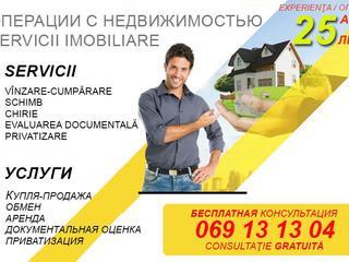 Servicii imobiliare. Calitate și experiență de mulți ani. Operativ.