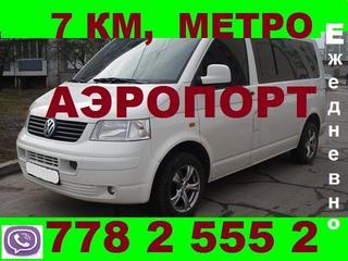 Поездки на 7 км, Метро, Эпицентр по желанию +большой багажник. Одесса.