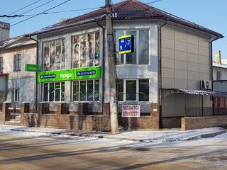 Срочно продается коммерческое здание 150.000е