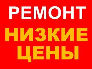 Недорого. Установка. Ремонт. Заправка. Чистка. КОНДИЦИОНЕРОВ 24/24!!