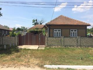 Продаю дом или меняю на квартиру в Кишиневе.