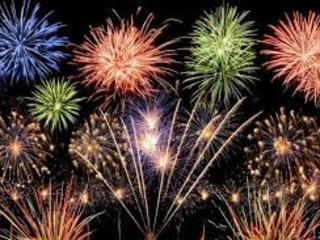 Фейерверки Focuri artificii