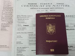 Certificat de Naştere si de Căsătorie Român