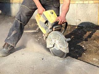 Aлмазная резка железобетона асфальта бетоновырубка аренда инструментов