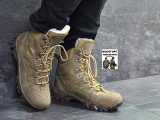 """Кожаная обувь от магазина """"ПоискГрунт"""""""