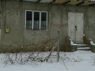 Продается дом в селе Стурзовка