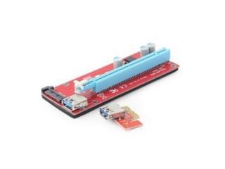 Riser Gembird RC-PCIEX-05 / PCI-Express /