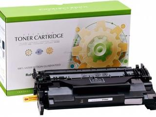 Laser Cartridge for HP SB 435AU black Compatible SCC и не только!