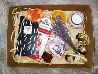 Gift box - лучший подарок на любой праздник!