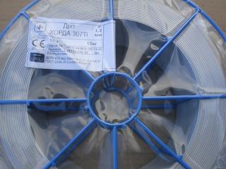 Проволока сварочная нержавеющая 130 грн/кг